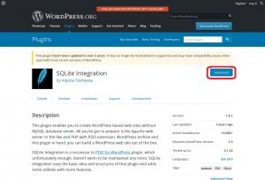 SQLite Integrationダウンロード